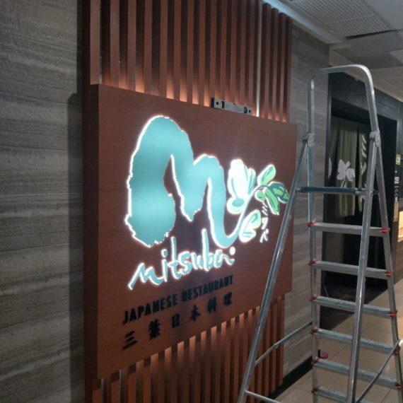 Mitsuba Restaurant LED Lightbox Signage