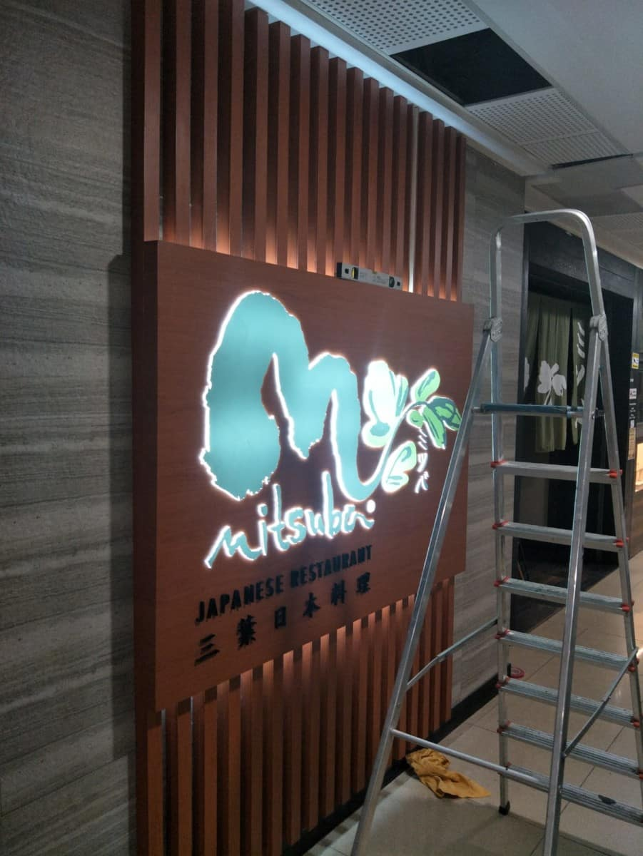Mitsuba Restaurant LED Lightbox Signage