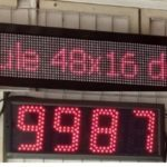 led-message-digit-board-150x150