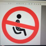 social-do-not-seat-150x150