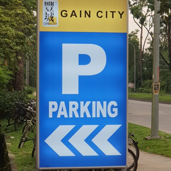 Custom Fabrication Lightbox Programmable Led Display Full Parking Lot Counter Signage