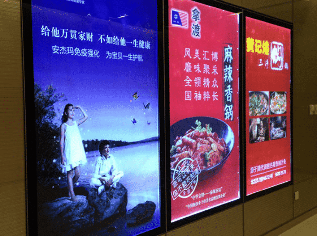 Beauties of LED Light box in SG